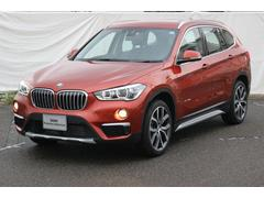 BMW X1xDrive18dxラインURBANISTA全国2年無償保証