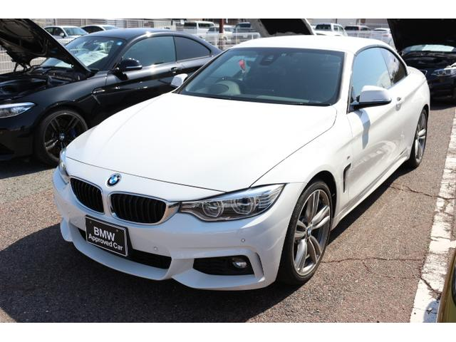 BMW 435iカブリオレ Mスポーツ全国2年無償保証付
