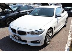 BMW435iカブリオレ Mスポーツ全国2年無償保証付