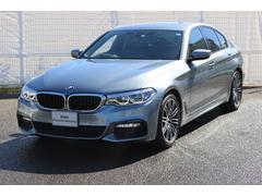 BMW530i Mスポーツ全国2年無償保証