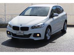 BMW218dアクティブツアラー Mスポーツ全国2年無償保証付