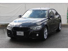 BMW320d Mスポーツ全国2年無償保証