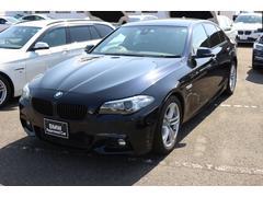 BMW523i Mスポーツ正規ディーラー全国2年無償保証付