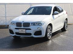 BMW X4xDrive 35i Mスポーツ 全国2年無償保証