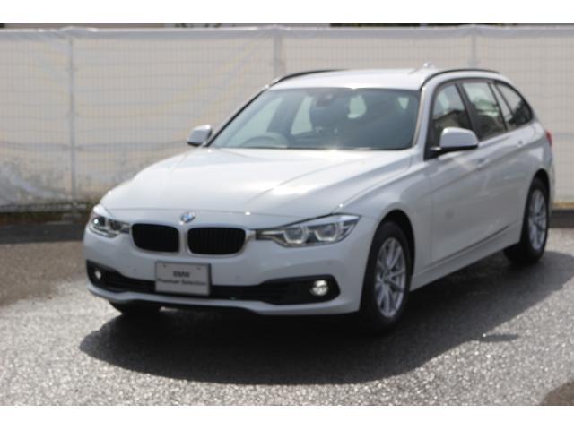 BMW 318iツーリング登録済未使用車 全国2年無償保証