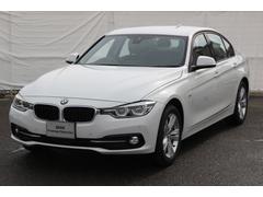 BMW320d スポーツ登録済未使用車 全国2年無償保証
