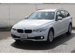 BMW318iツーリング登録済未使用車 全国2年無償保証