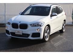 BMW X1sDrive18i Mスポーツ正規ディーラー全国2年無償保証