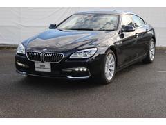 BMW640iグランクーペ正規ディーラー全国2年無償保付