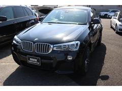 BMW X4xDrive 28iMスポーツ正規ディーラー全国2年無償保証