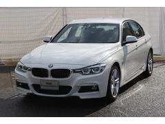 BMW330e Mスポーツアイパフォーマンス全国2年無償保証