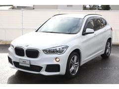 BMW X1sDrive 18iMスポーツ正規ディーラー全国2年無償保証