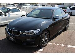 BMWM235iクーペ 正規ディーラー全国2年無償保証