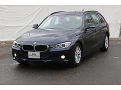 BMW320dツーリング全国2年無償保証