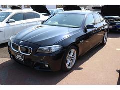 BMW523d Mスポーツ正規ディーラー全国2年無償保証
