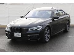 BMW740eアイパフォーマンス Mスポーツ全国2年無償保証