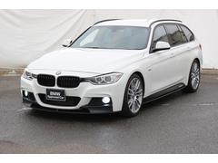 BMW335iツーリング Mスポーツ全国1年無償保証