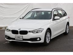 BMW318iツーリング SE正規ディーラー全国2年無償保証