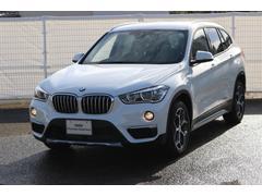 BMW X1sDrive 18i 全国2年無償保証