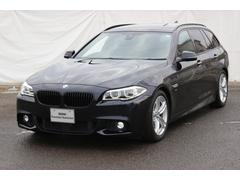 BMW523iツーリング Mスポーツ全国2年無償保証