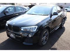 BMW X4xDrive 35i Mスポーツレザー ACC 20AW