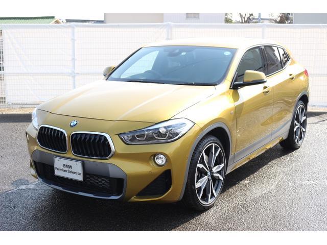 BMW xDrive 20iMスポーツXデビューP ACC レザー