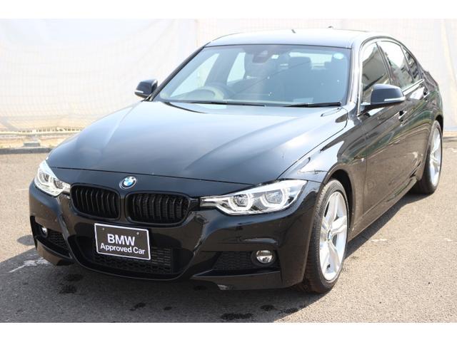 BMW 318i Mスポーツクルーズコントロール電動シート