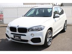 BMW X5xDrive 35d Mスポーツサンルーフデモカー レザー