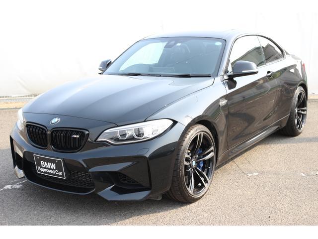 BMW ベースグレードサンルーフ レザーハーマンカードン19AW