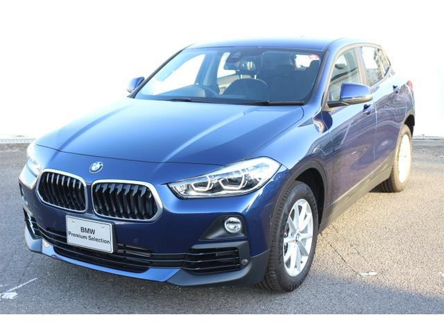 BMW xDrive 20iLED電動リアゲート軽減ブレーキデモカー