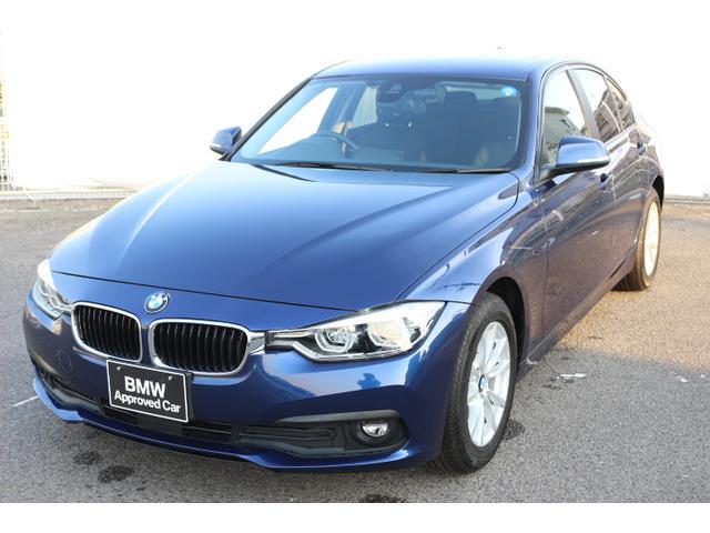 BMW 320i電動シート 軽減ブレーキ LED ドラレコ ACC
