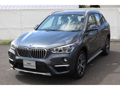 BMW X1xDrive 18d xラインモカレザーコンフォートACC