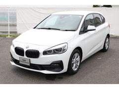 BMW218dアクティブツアラーLCIシートヒータコンフォート