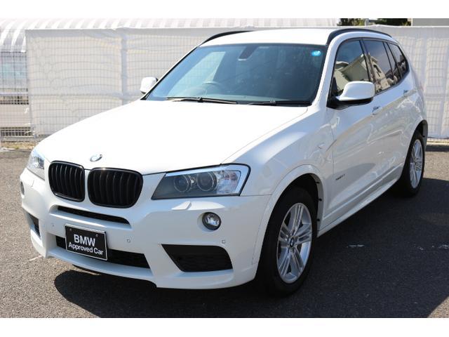 BMW xDrive 20i Mスポーツパッケージ電動リアゲートTV