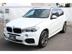 BMW X5xDrive 35d Mスポーツセレクトモカレザーサンルーフ