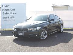 BMW420iグランクーペ MスポーツACC 電動シート