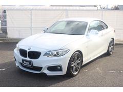 BMW 220iクーペ MスポーツパーキングサポートPKG(BMW)