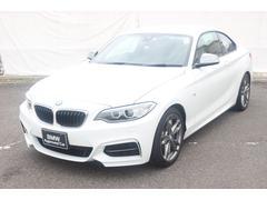 BMW M240iクーペクルコンSOS オートエアコン コンフォート(BMW)