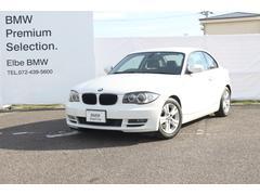 BMW120i電動シート/ETC/16AW