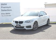 BMW M235iクーペ黒レザー/シートヒータ/社外地デジ(BMW)