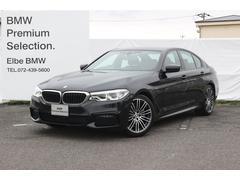 BMW523d MスポーツアダプティブLED/ヘッドアップDSP