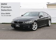 BMW420iグランクーペ MスポーツレーンチェンジW