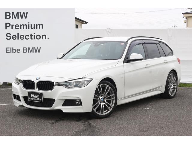 BMW 320dツーリング Mスポーツ19AW/ACC電動リアゲート