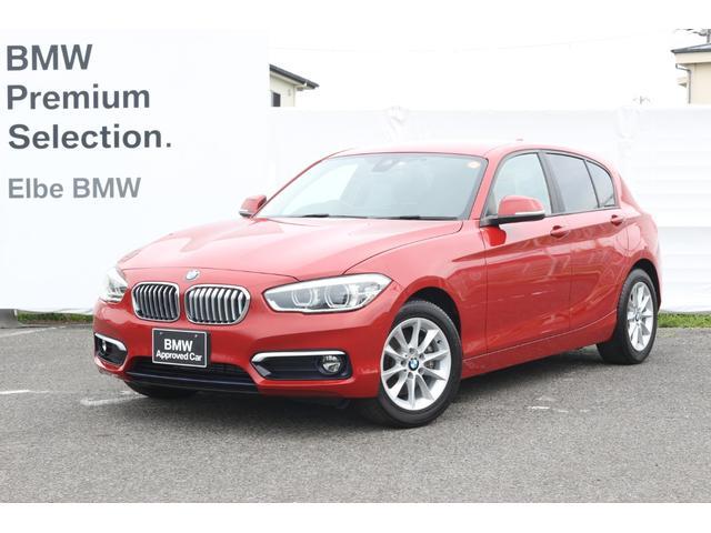 BMW 1シリーズ 118d スタイル/クルコン/軽減ブレーキ/ドラレコ