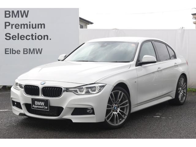 BMW 318i Mスポーツ/レーンチェンジW/クルコン/地デジ