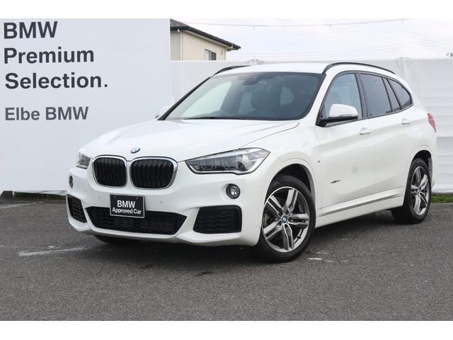 BMW X1 sDrive 18i Mスポーツ黒レザー/電動シート