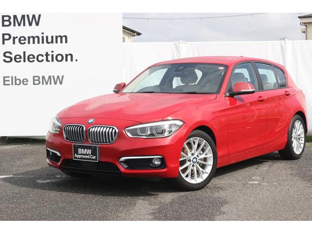 BMW 118i ファッショニスタ/ACC/シートヒータ/レザー