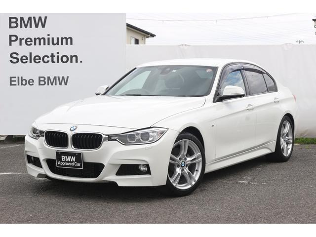 BMW 3シリーズ 320d Mスポーツ/ACC/電動シート/軽減ブレーキ