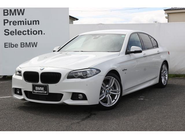 BMW 5シリーズ 523i Mスポーツ ザ・ピーク全国180台限定/延長BSI