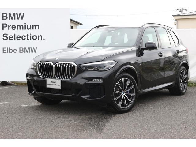BMW X5 xDrive 45e Mスポーツ レザー Mブレーキ 20AW  ACC シートヒータ 電動リアゲート 電動シート トップビューカメラ ジェスチャーコントロール